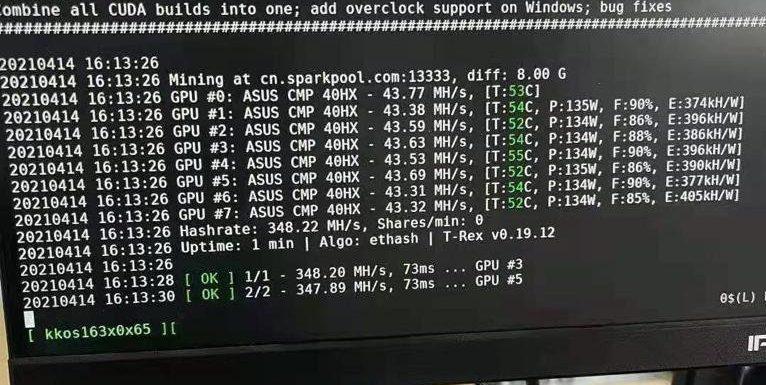 asus-cmp-40hx-mining-hash-rate-e1619428572437.jpg