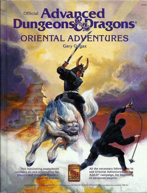 artes_marciales_juegos_rol_oriental_adventures1_portada.jpg