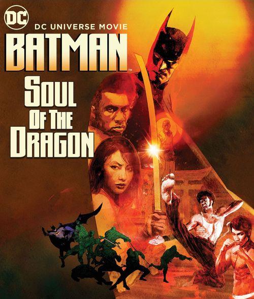 batman_soul_of_dragon_poster_caratula.jpg