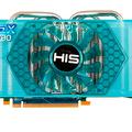 HD 6790 IceQ X