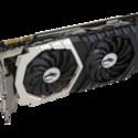GeForce GTX 1070 Quick Silver 8G OC