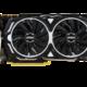 GeForce GTX 1070 Ti ARMOR 8G