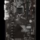 H310-A Pro