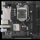 B460M-ITX/ac
