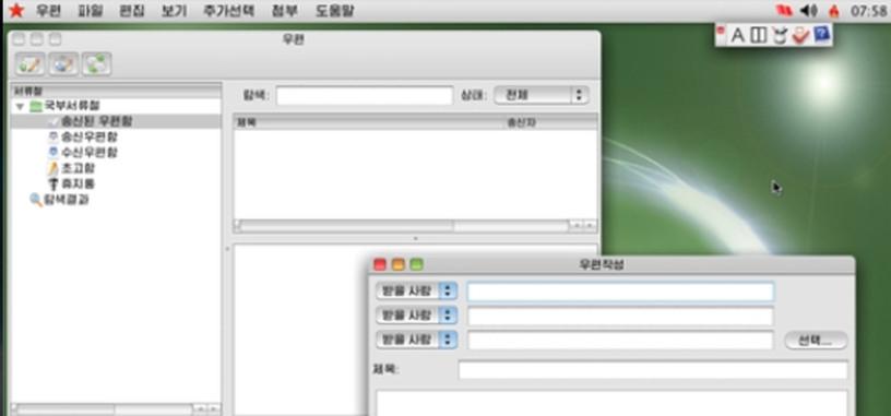 Corea del Norte copia la interfaz de OS X para su sistema operativo Red Star OS
