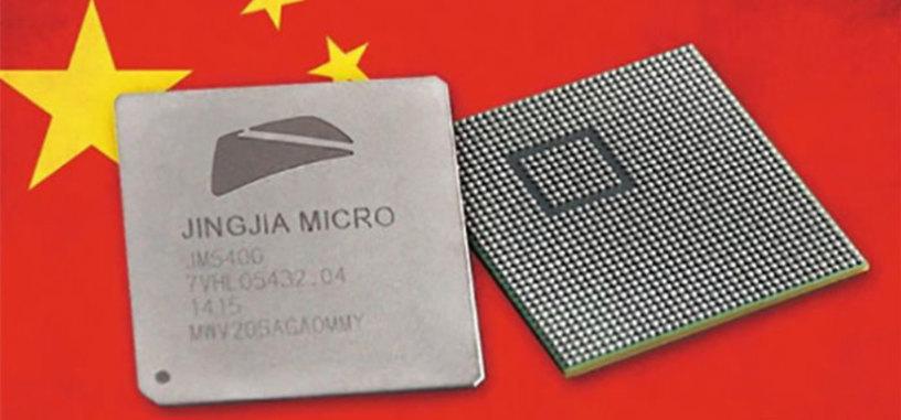 Una empresa china está desarrollando una GPU de la potencia de la incluida en la GTX 1080