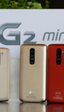 LG G2 Mini es una versión más pequeña y descafeinada del buque insignia de la compañía coreana