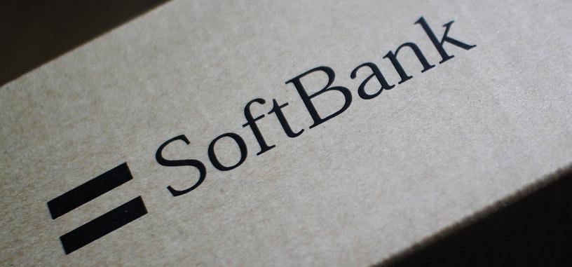 SoftBank tantea a TSMC y Foxconn para que le compren ARM