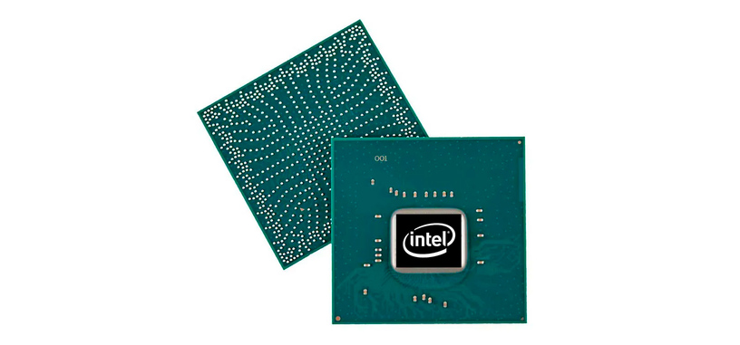 Intel permite el 'overclocking' de memoria en los chipsets B560 y H570