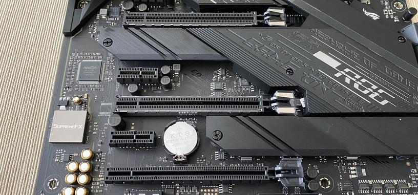 AMD indica que el acceso inteligente a memoria no es exclusivo y lo puede extender a Intel y NVIDIA