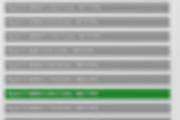 69076 bytes