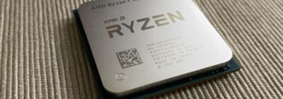 Análisis: Ryzen 75800X de AMD