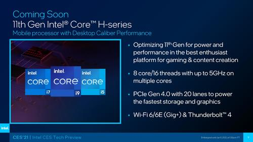 11th_gen_intel_core_h35_processor_for_ultraportable_gaming_information-page-009 _-_ copy.jpg