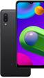 Samsung presenta el Galaxy M02 para la gama baja