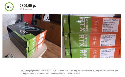 gigabyte-geforce-rtx-3060-eagle-oc.jpg