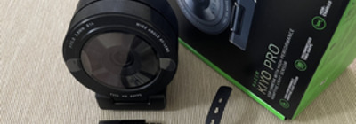 Análisis: cámara Kiyo Pro de Razer