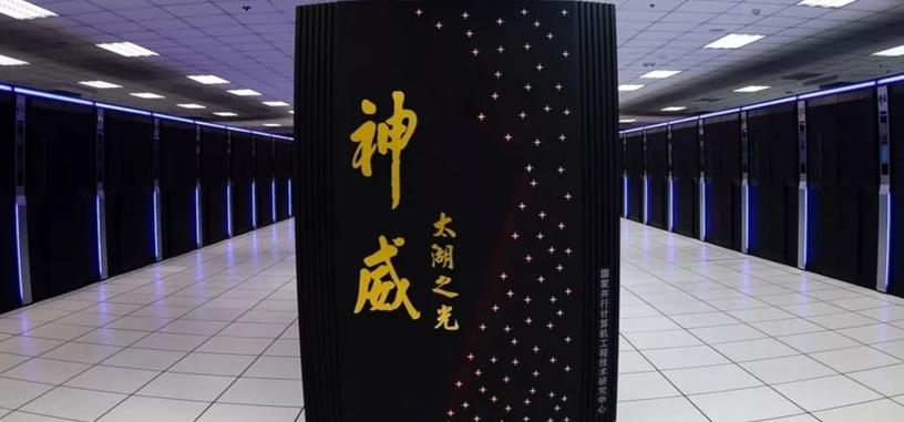 EE. UU. mete en su lista negra a otros dos diseñadores chinos de procesadores