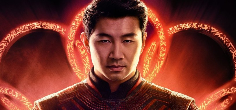 'Shang-Chi y la leyenda de los diez anillos' golpea por sorpresa con su primer tráiler e imágenes