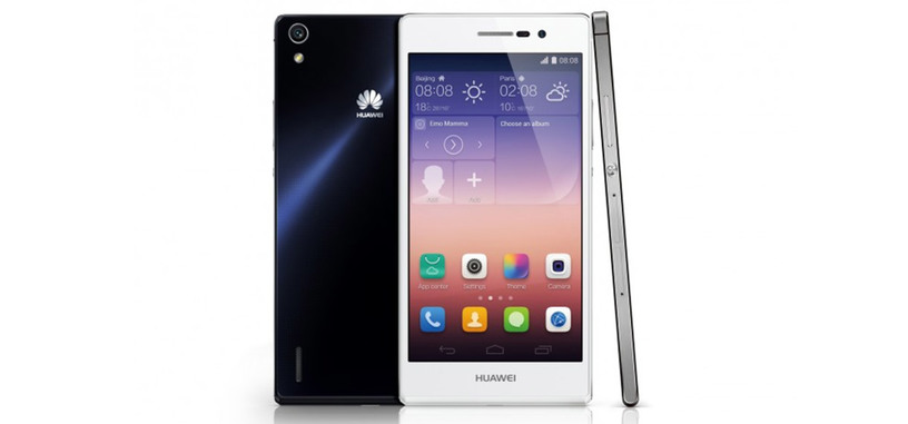 Huawei truca el Ascend P7 para que obtenga mejores resultados en las pruebas de rendimiento