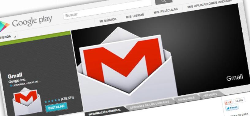 Gmail 4.2 ya está disponible para Android, y trae mejoras y nuevas características