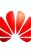Se confirma la presentación del Huawei Ascend D2 esta semana