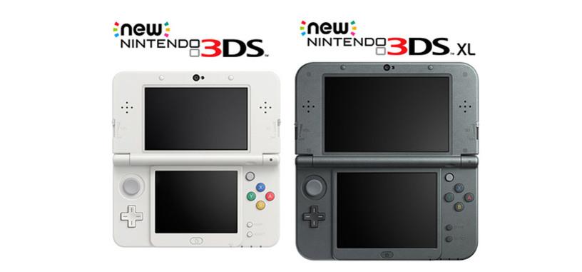 Ya está disponible la New Nintendo 3DS en España