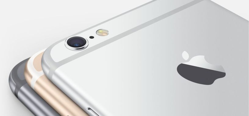 Una patente de Apple suma el reconocimiento facial a compartir automáticamente fotos