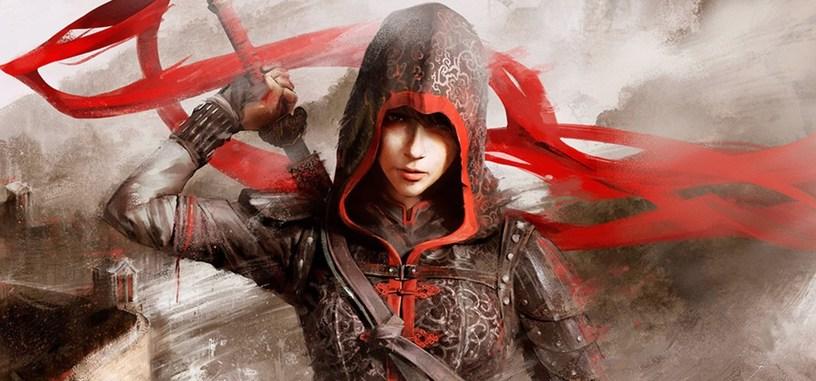 Los nuevos videojuegos de la semana (20 a 26 de abril)