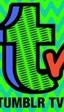 Procrastinadores del mundo, os presento Tumblr TV, vuestra televisión de GIFs