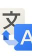 Google Translate se vuelve coloquial