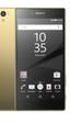 Sony Xperia Z5 Premium, el primer teléfono con pantalla 4K (si es que sirve para algo)