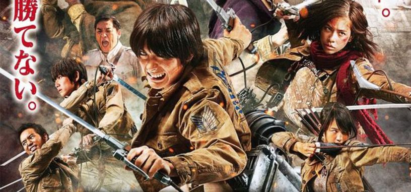 Nuevo tráiler de 'Attack on Titan: End of the World'