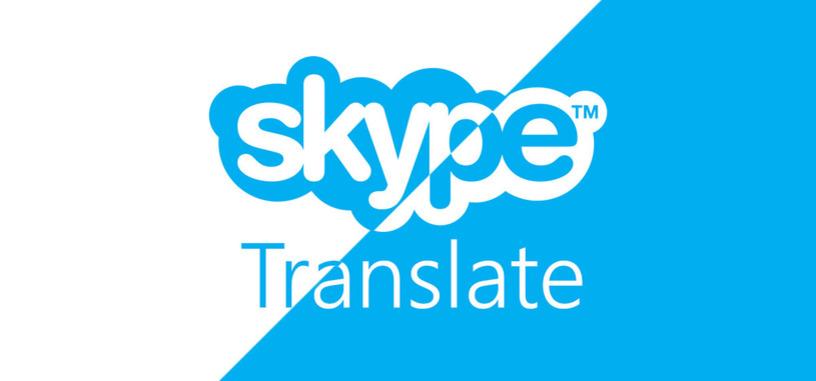 Skype ahora traduce simultáneamente del árabe