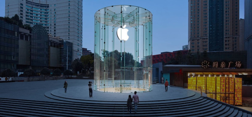 China ordenó el cierre de iBooks y iTunes Movies