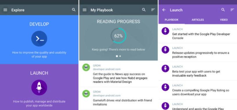 La aplicación Playbook de Google te enseña a ser mejor desarrollador para Android