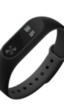 Mi Band 2, Xiaomi añade una pantalla a su popular pulsera de actividad física