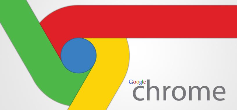 La próxima versión de Chrome utilizará menos memoria para funcionar