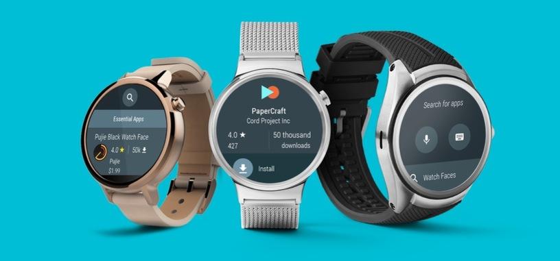 Google estaría trabajando en un reloj con Wear OS a ser presentado junto al Pixel 3