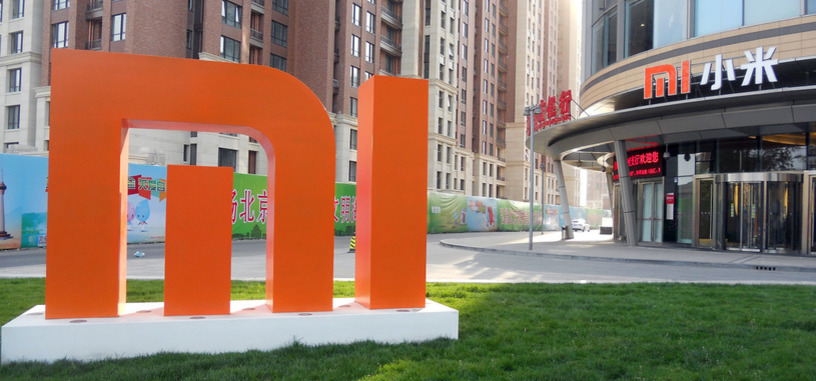 Xiaomi no estará presente en el Mobile World Congress