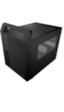 Reeven Koios, caja tipo cubo para placas micro-ATX y mini-ITX