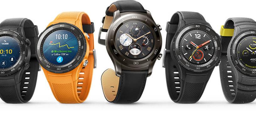 Huawei expande su línea de relojes con el Watch 2, en versiones clásica y deportiva