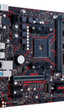 Asus presenta la placa base Prime B350M-E