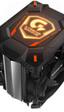 Gigabyte presenta la refrigeración XTC700 con iluminación RGB