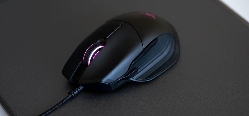 Razer le da una vuelta de tuerca a los ratones para juegos FPS con el nuevo Basilisk