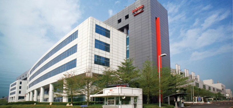 TSMC abrirá una fábrica para chips a 5 nm en Arizona