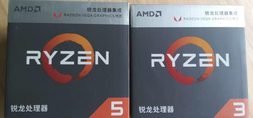 Varios modelos de procesadores Raven Ridge pasan por '3DMark'