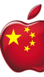 Apple consigue una licencia para que el iPhone funcione en la red de telefonía propietaria de China Mobile