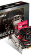 MSI muestra una nueva serie MECH 2 de tarjetas gráficas Radeon RX 500