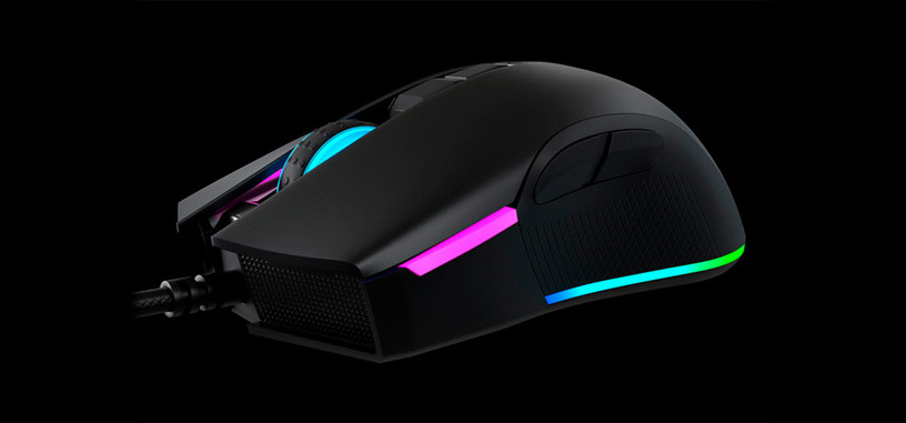 Newskill presenta el ratón Eos