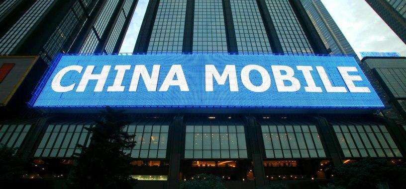 EE. UU. alega un «riesgo a la seguridad nacional» para prohibir a China Mobile operar en el país